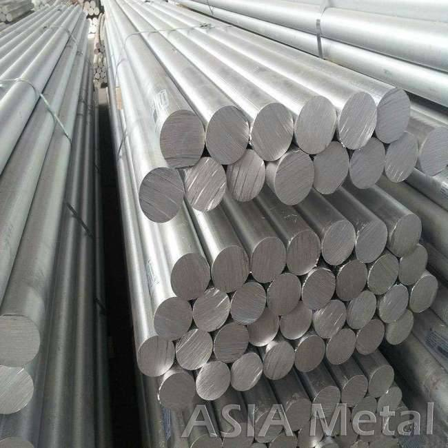 aluminium extrusion bar 7075