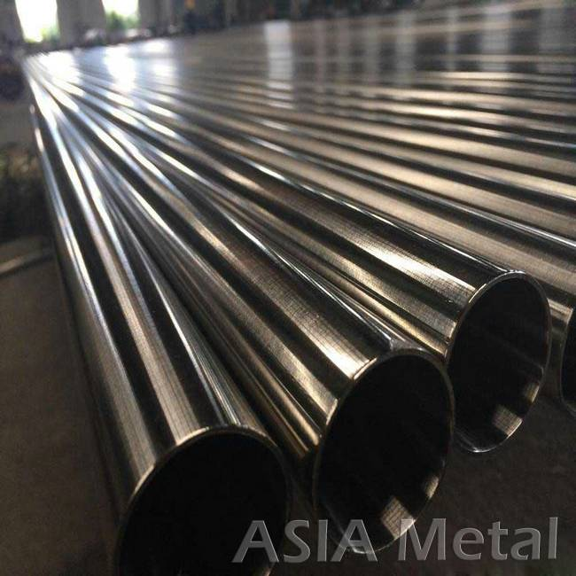 8 Inch Seamless Stainless Steel Pipe