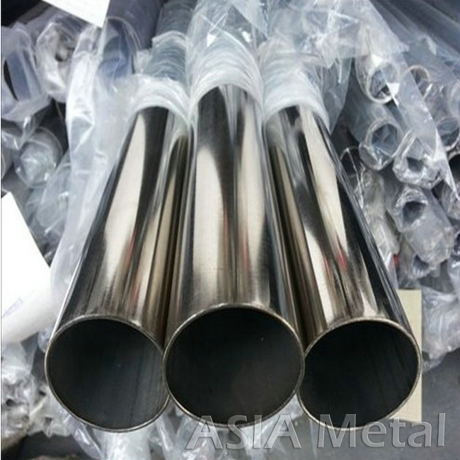Astm 1.4539 Seamless 904l Stainless Steel Pipe