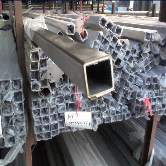rectangular hollow tubes in china