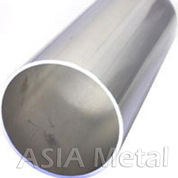 cut stainless steel pipe